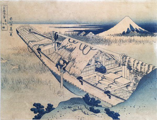 hokusai 36 view
